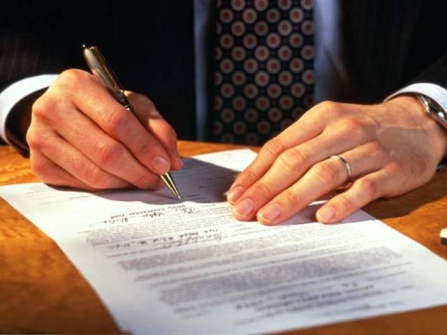 Все документы должны быть должным образом оформлены