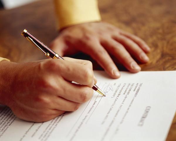 Договор подписывается у нотоариуса