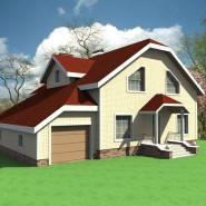 Построен новый дом