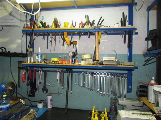Все инструменты должны быть всегда под рукой
