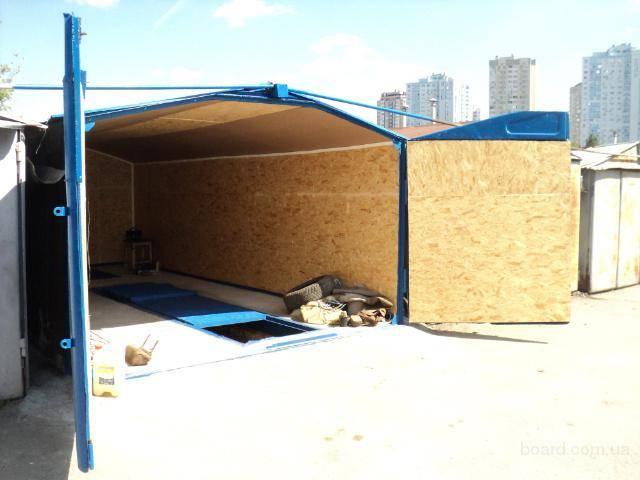 Изображение - Оформление покупки гаража kupit-garazh